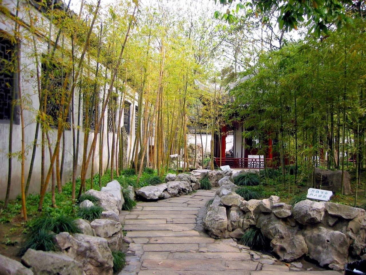 Featured Image of Chinese Bamboo Garden