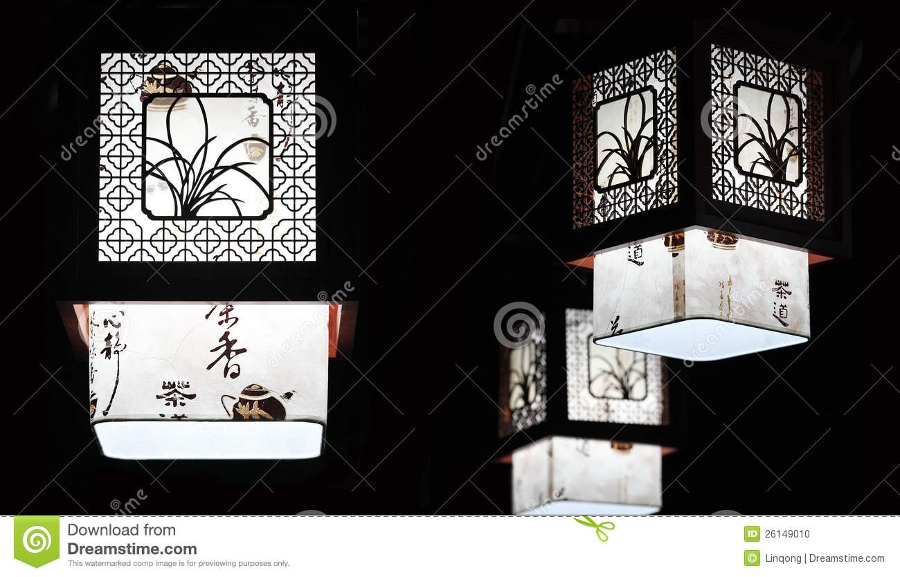 Chinese Traditional Chandelier Stock Photo Image 26149010 In Chinese Chandeliers (Image 6 of 15)
