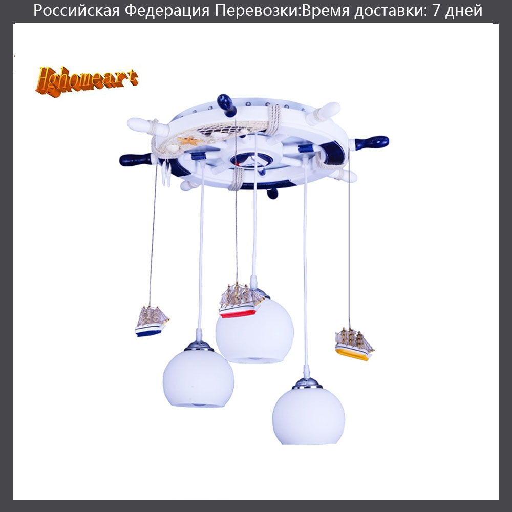 Compare Prices On Remote Control Chandelier Online Shoppingbuy Within Remote Controlled Chandelier (Image 2 of 15)
