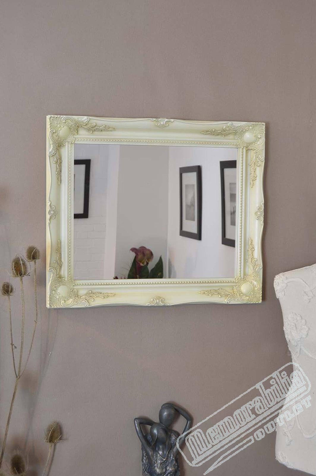 Large Wall Mirror 26 X 22034 66cm X 56cm Ivory Ornate Antique With Regard To Ivory Ornate Mirror (Image 10 of 15)