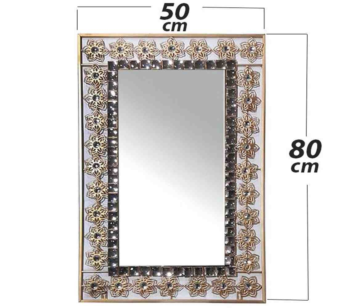 Online Shopping Best Deals In Kuwait Blink Kuwait Yp574 Pertaining To Online Mirror Shopping (Image 12 of 15)