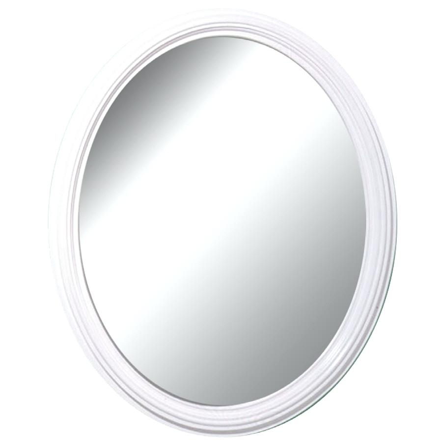 Oval Wall Mirror Pitchloveco In White Oval Wall Mirror (Image 7 of 15)