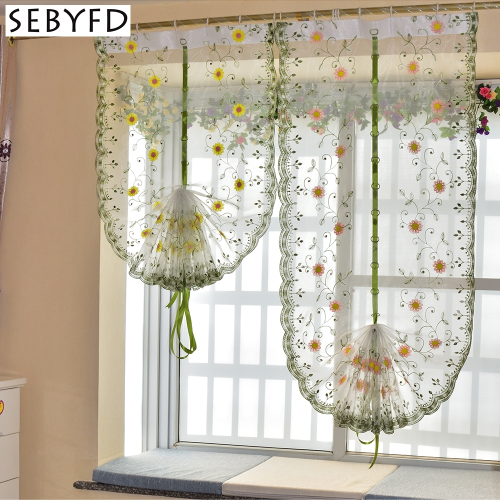 Popular Patterned Blinds Buy Cheap Patterned Blinds Lots From Intended For Pattern Blinds (Image 10 of 15)
