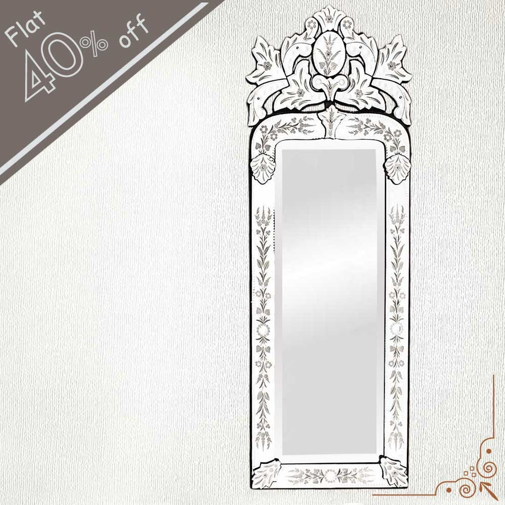 Venetian Mirror 465 Inches X 16 Inches Intended For Long Venetian Mirror (Image 9 of 15)