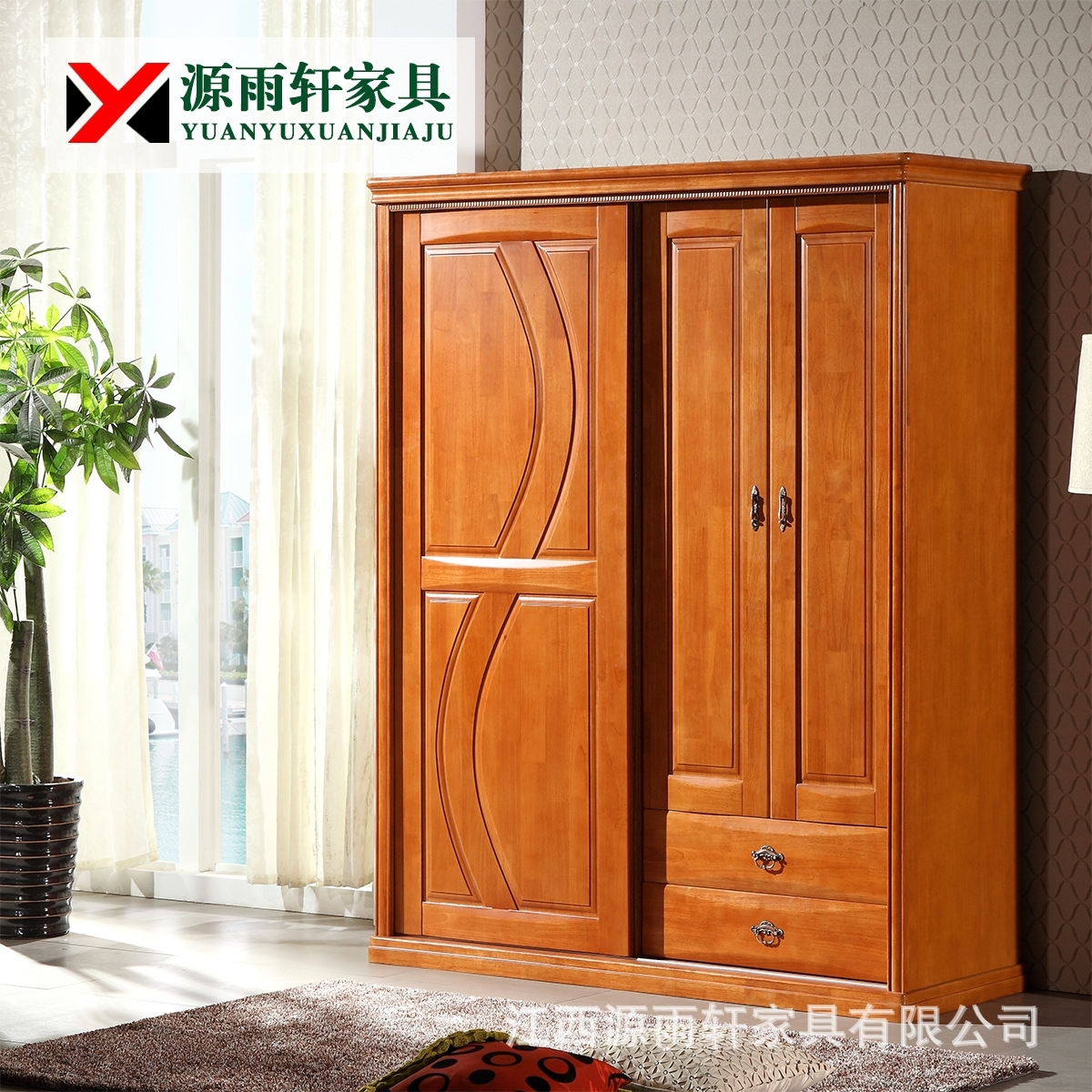 20 Collection Of Wood Wardrobe Closet For Solid Wood Wardrobe Closets (Image 1 of 25)