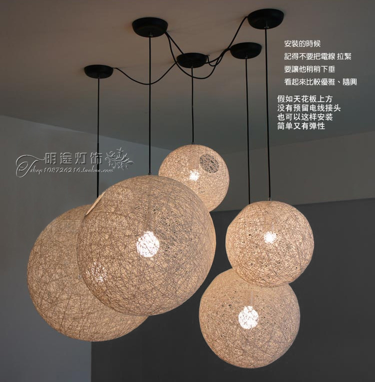 Amazing Elite Ball Pendant Lighting Throughout D50cm Pendant Lamp E27 Rattan Ball Pendant Light Wicker Light (Image 1 of 25)