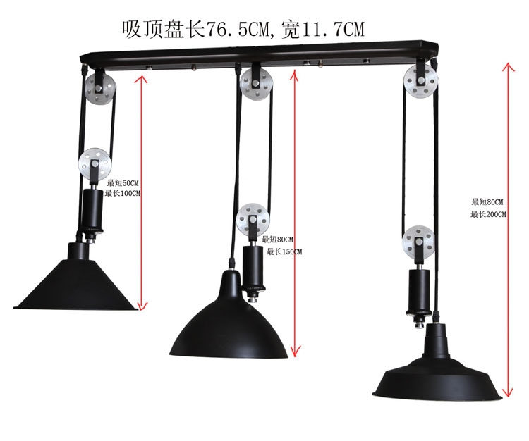 Brilliant Variety Of Adjustable Pulley Pendant Lights Throughout Light Movement Picture More Detailed Picture About Bar Vintage (Image 5 of 25)