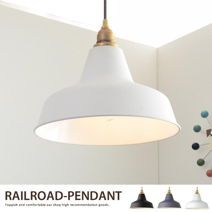 Fantastic New Railroad Pendant Lights In Kagu350 Rakuten Global Market Pendant Light Pendant Lights (Image 11 of 25)