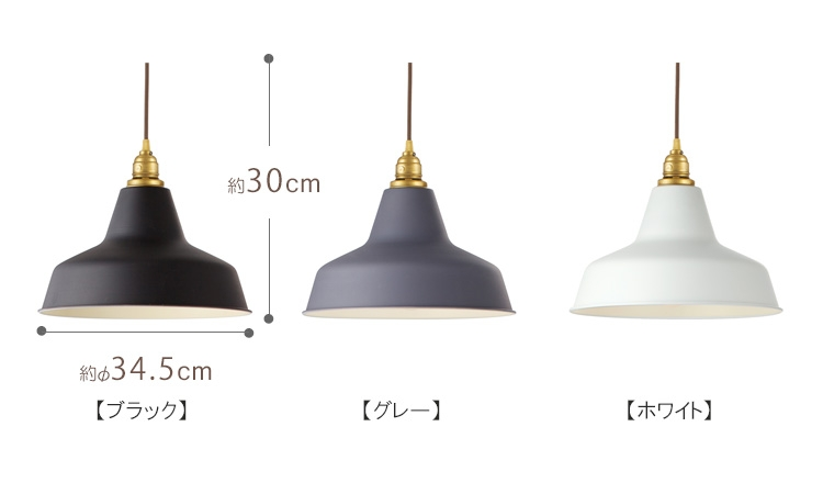 Magnificent High Quality Railroad Pendant Lights Within Interior Flaner Shop Rakuten Global Market Railroad Pendant (View 10 of 25)