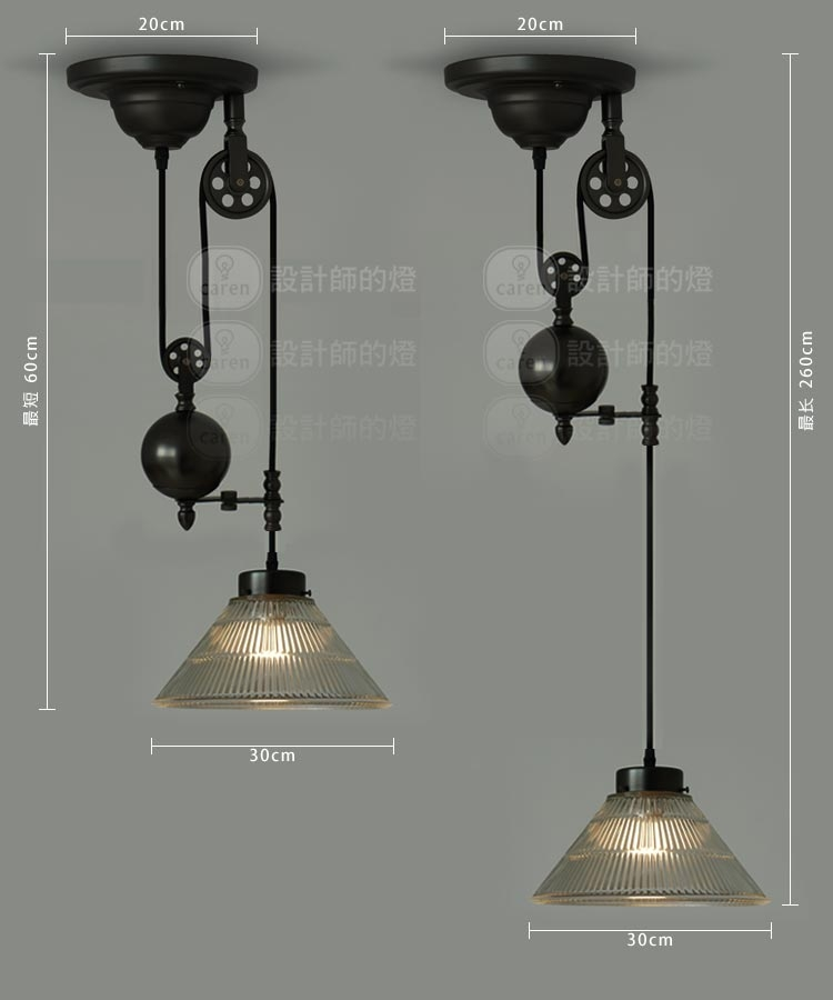 Magnificent Wellliked Retractable Pendant Lights In Vintage Loft Retractable Glass Pulley Lifting Pendant Lights Gun (Image 18 of 25)