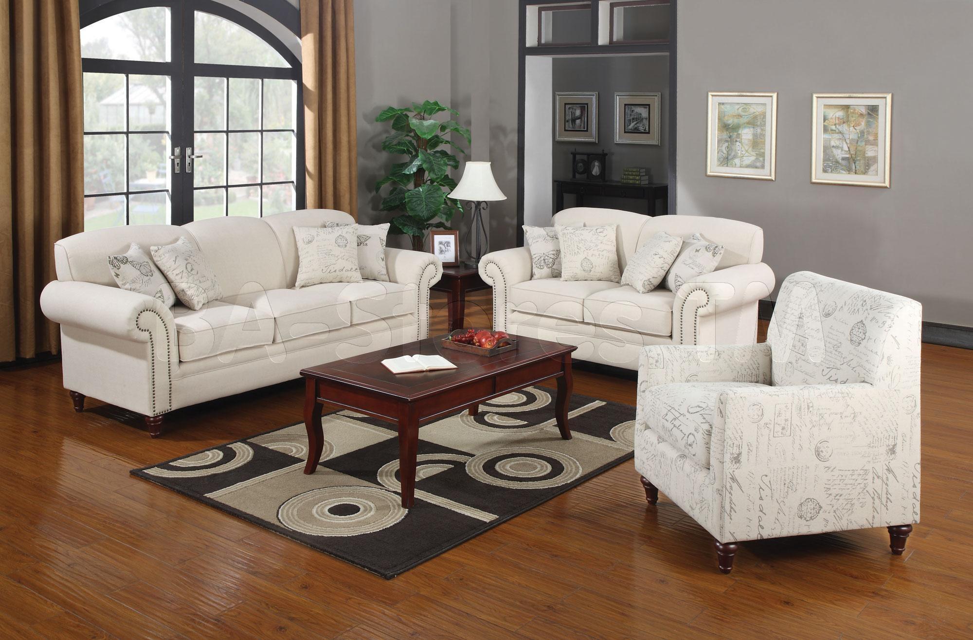 Modern Living Room Sofa Sets Inside Living Room Sofa Chairs (Image 12 of 15)