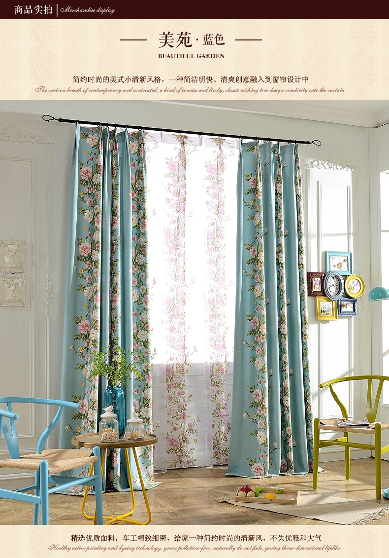 Online Get Cheap Curtains Large Windows Aliexpress Alibaba Regarding Inexpensive Curtains For Large Windows (Image 16 of 25)