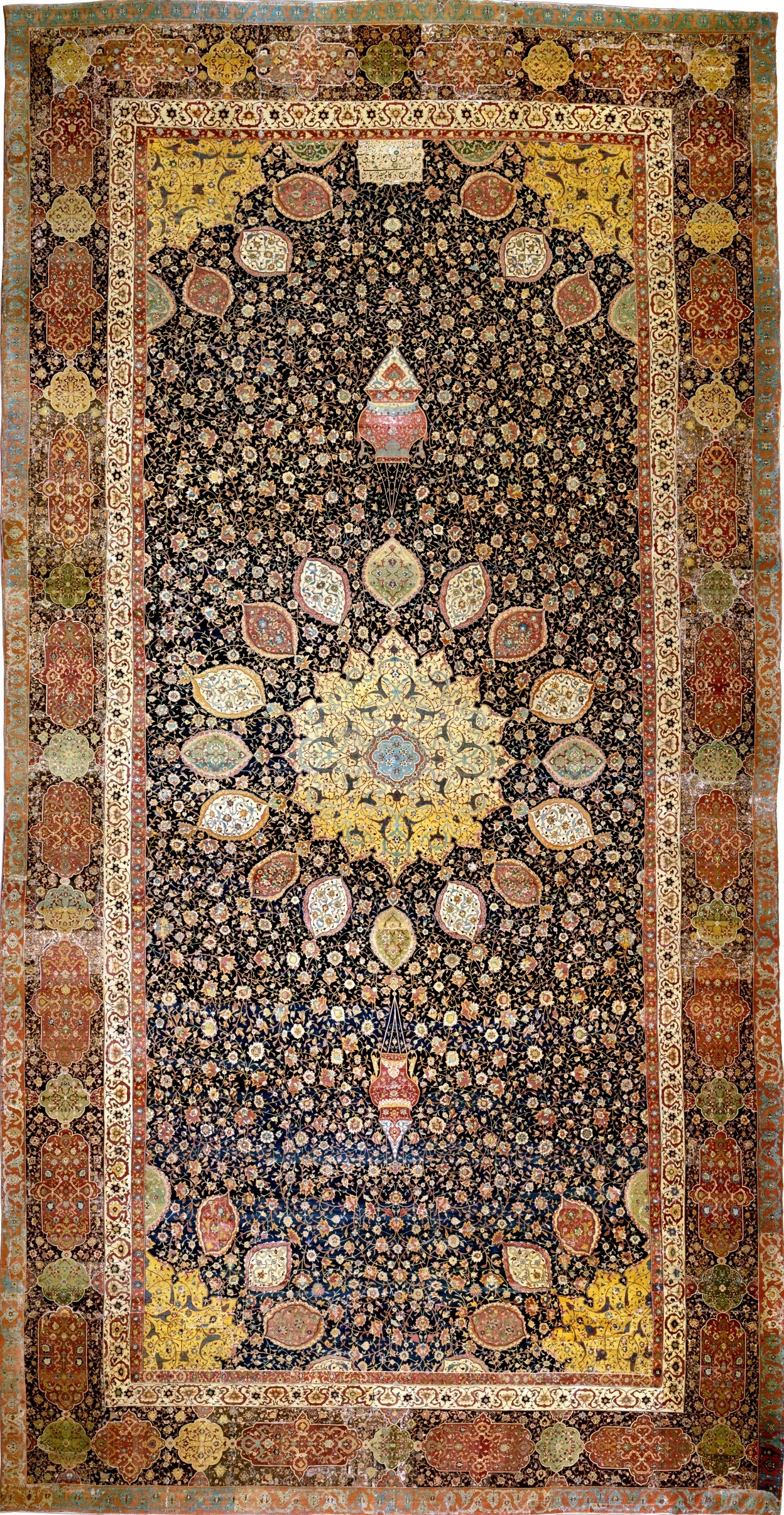 Persian Carpet Wikipedia Intended For Arabic Carpets (Image 14 of 15)