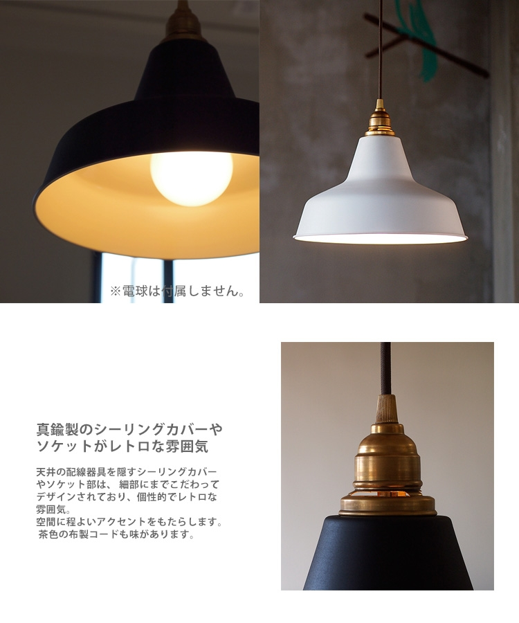 Remarkable Best Railroad Pendant Lights Pertaining To Interior Flaner Shop Rakuten Global Market Railroad Pendant (Image 18 of 25)