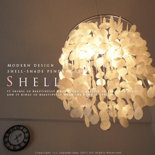 Remarkable Deluxe Shell Light Shades For Markdoyle Rakuten Global Market Capiz Shell Shade 1 Light (Image 24 of 25)