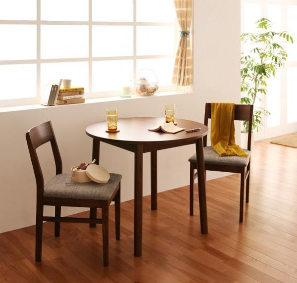 2 Person Dining Table Sets | Hayneedle (Image 3 of 20)