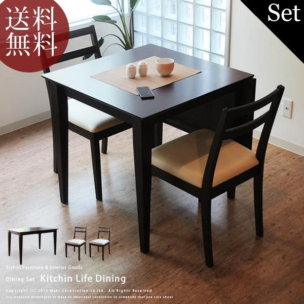 Amazing Design Two Person Dining Table | All Dining Room For Two Person Dining Tables (View 3 of 20)