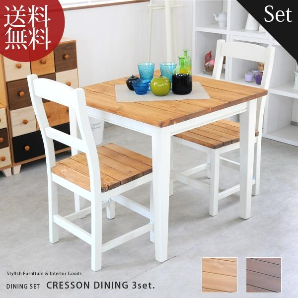 Featured Image of Small Two Person Dining Tables