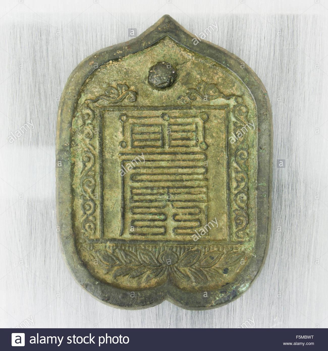 Ancient Chinese Bronze Mirrors Stock Photo, Royalty Free Image Regarding Chinese Mirrors (View 17 of 20)