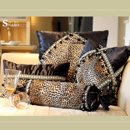 Animal Print Furniture (Image 4 of 20)