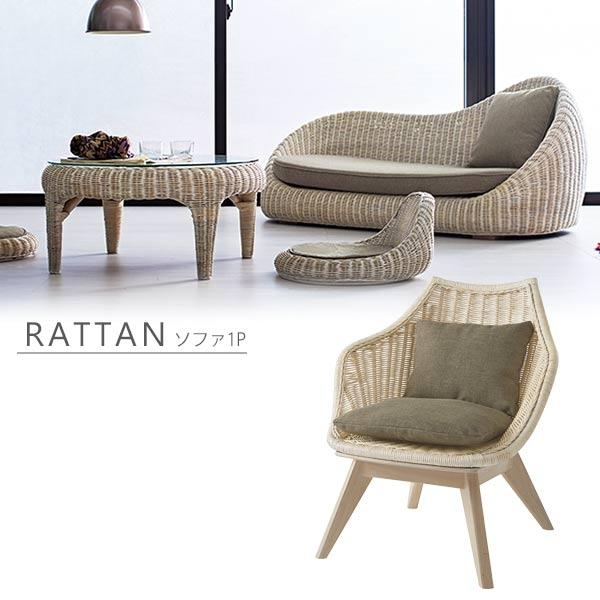Atom Style | Rakuten Global Market: Chair Sofa Rattan Wicker Asian Inside Asian Style Sofas (View 9 of 20)