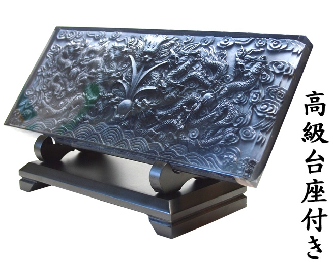 Awesome Best Dragon Coffee Tables In Fuusui No Mori Rakuten Global Market No 25 Feng Shui Luxury 3d (Image 7 of 50)
