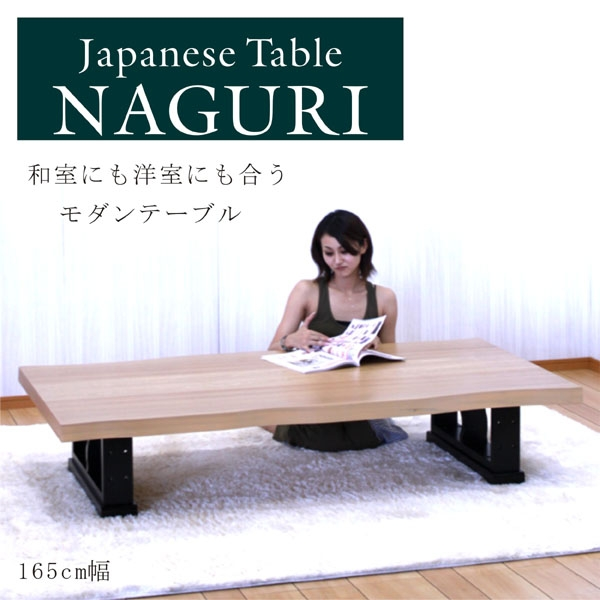 Awesome Brand New Low Japanese Style Coffee Tables Regarding Waki Int Rakuten Global Market Table Table Width 150 Cm (Image 5 of 50)