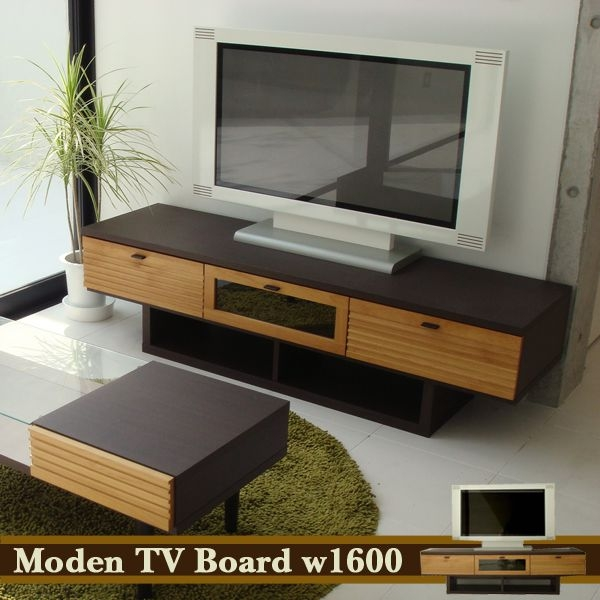 Awesome Common Modern 60 Inch TV Stands With Atom Style Rakuten Global Market Tv Units Completed Wooden (View 10 of 50)