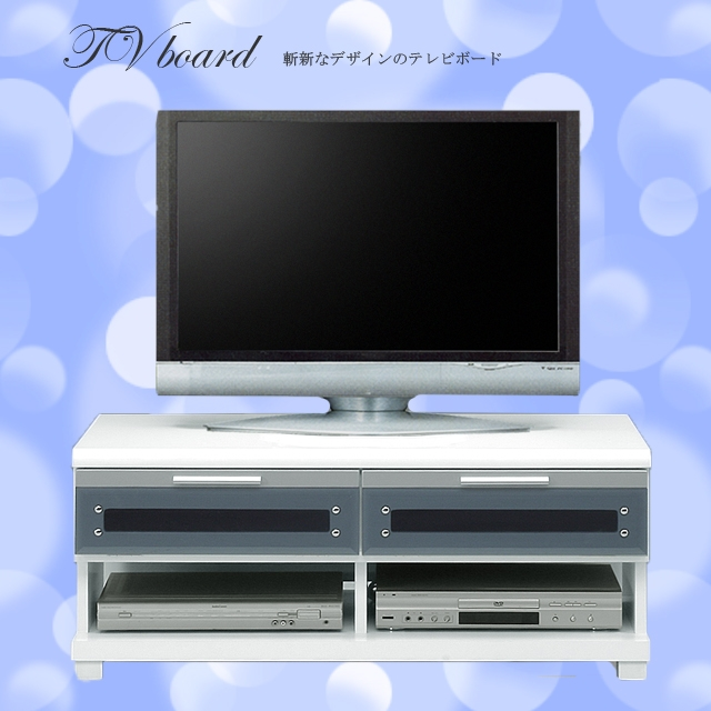 Awesome New 100cm TV Stands Within Dreamrand Rakuten Global Market Product Made In 32 Inches Of Tv (Image 11 of 50)