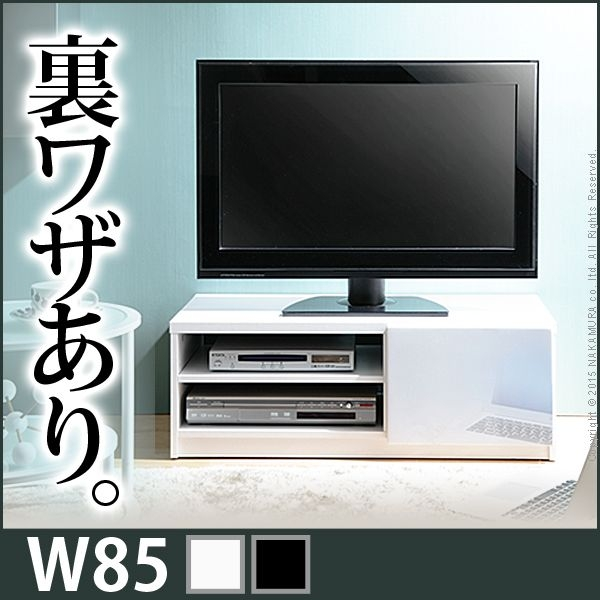 Awesome Trendy Telly TV Stands Throughout Sugartime Rakuten Global Market 85 Centimeters Of Belly Telly (Image 10 of 50)