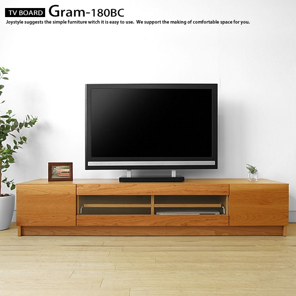 Awesome Wellliked Cherry TV Stands Within Joystyle Interior Rakuten Global Market Tv Board Low Board Gram (Image 8 of 50)