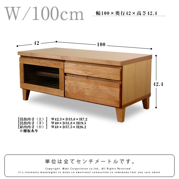 Brilliant Best 100cm TV Stands Intended For Prs Rakuten Global Market Solid Solid Wood Tv Board Flock (Image 15 of 50)