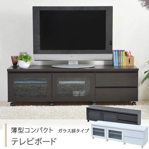 Brilliant Deluxe Wide Screen TV Stands Regarding Emoor Coltd Rakuten Global Market Flat Screen Compact Tv (View 25 of 50)