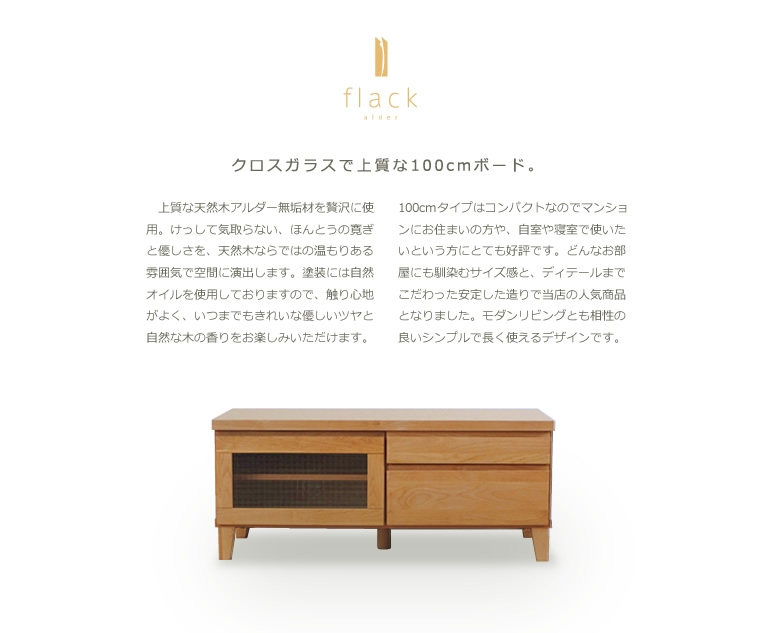 Brilliant Favorite TV Stands 100cm Wide Intended For Deluce Rakuten Global Market Review Discount Tv Boards Are (View 49 of 50)