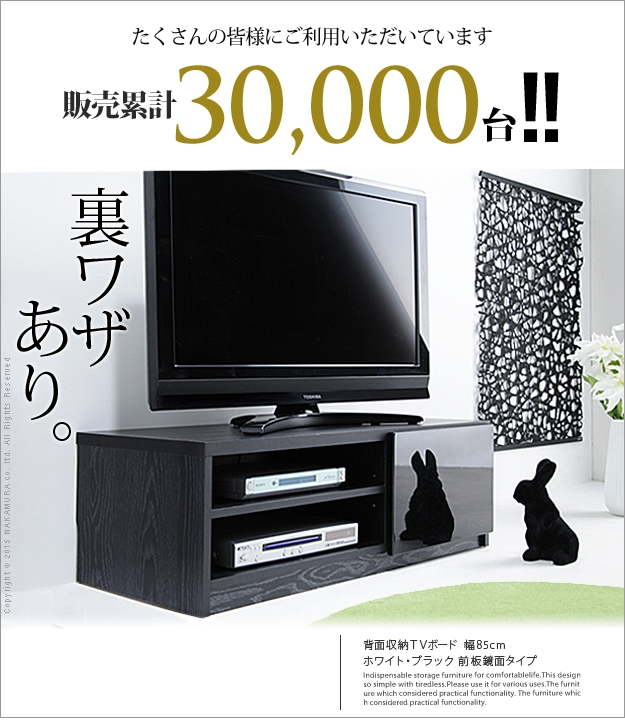 Brilliant New Telly TV Stands With Regard To Cold River Rakuten Ichiba Shop Rakuten Global Market A Belly (View 46 of 50)