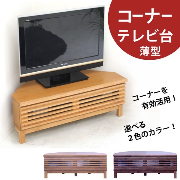 Brilliant Trendy 100cm TV Stands Regarding Ookawakaguzanmai Rakuten Global Market Corner Tv Stand Corner (Image 18 of 50)