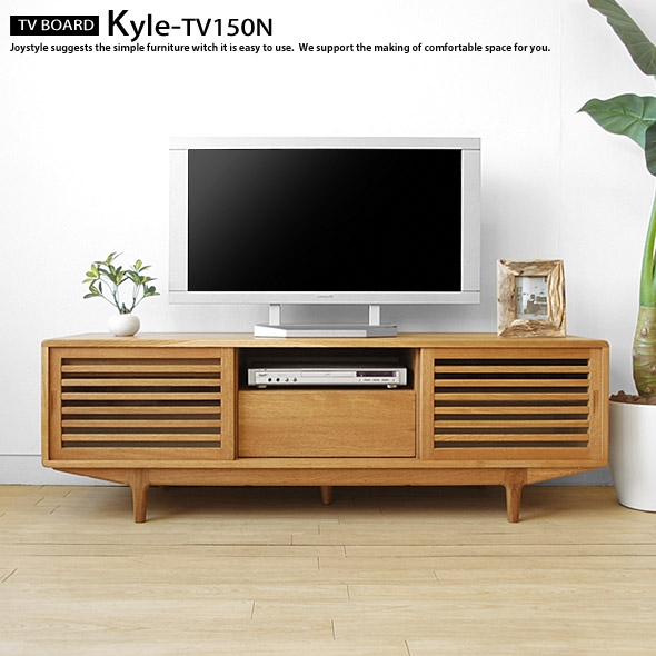 Brilliant Variety Of Modern Oak TV Stands Inside Joystyle Interior Rakuten Global Market The Design Of The Tv (View 43 of 50)