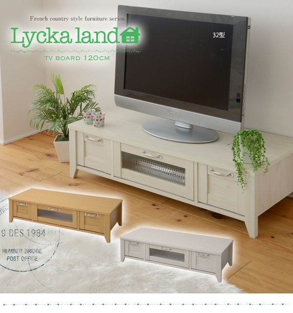 Brilliant Wellknown French Country TV Stands Within Lamp Tyche Rakuten Global Market Lycka Land Tv Stand 120 Cm (View 31 of 50)