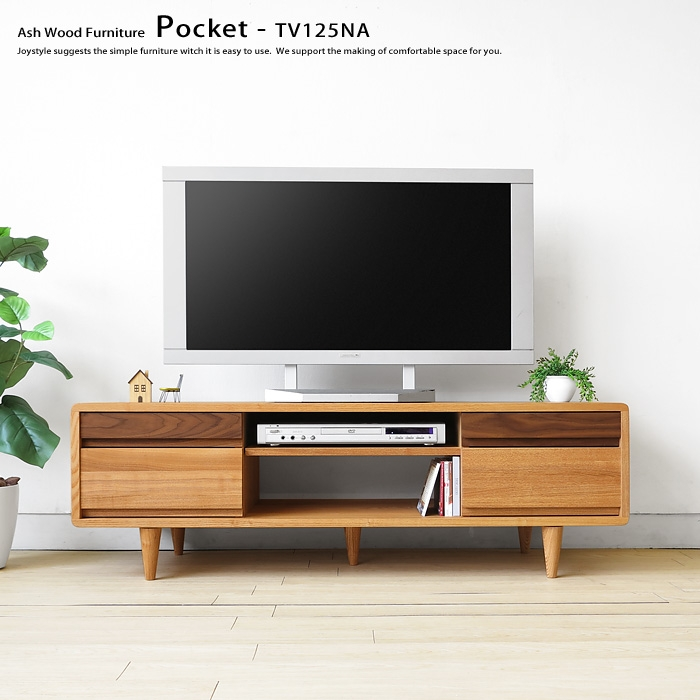 Brilliant Wellknown TV Stands Rounded Corners Intended For Joystyle Interior Rakuten Global Market Width 125 Cm Two Tone (Image 11 of 50)