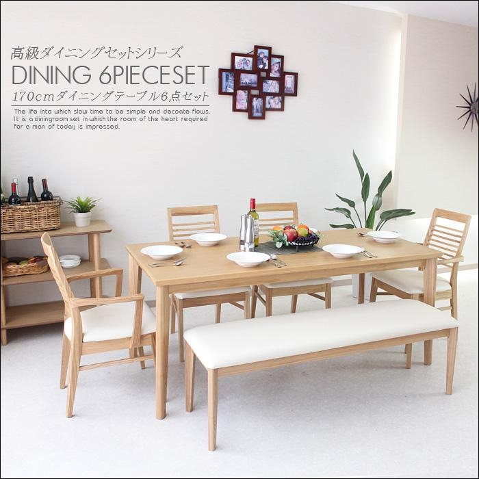 C Style | Rakuten Global Market: 170 Cm Dining Table Set Dining Within Dining Tables For Six (View 14 of 20)