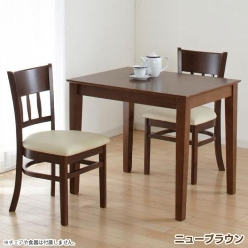 Charming Decoration Two Person Dining Table Valuable Inspiration Inside Two Person Dining Tables (View 9 of 20)