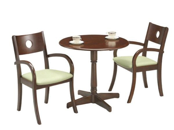 Coffee Table With 2 Chairs – Coffee Addicts For Two Person Dining Table Sets (View 15 of 20)