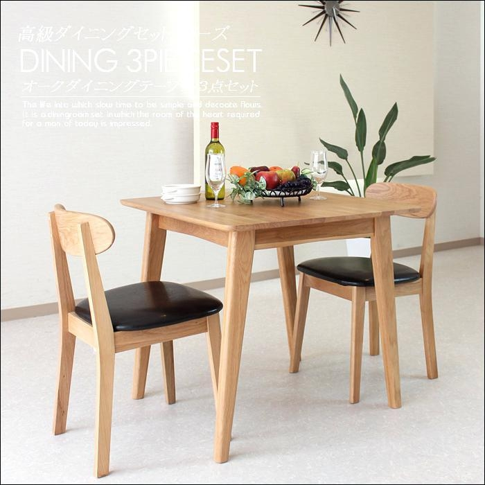 Dining Table For 2 – Sfcloudservice (Image 8 of 20)