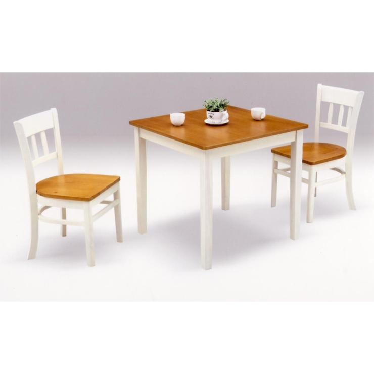 Dreamrand | Rakuten Global Market: Cafe Table Set 2 For Dining Inside Dining Table Sets For  (Image 10 of 20)
