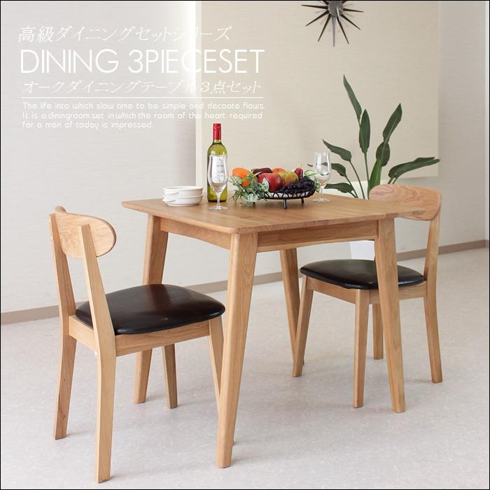 Elegant 2 Seat Dining Table And Chairs Front 533X (View 7 of 20)