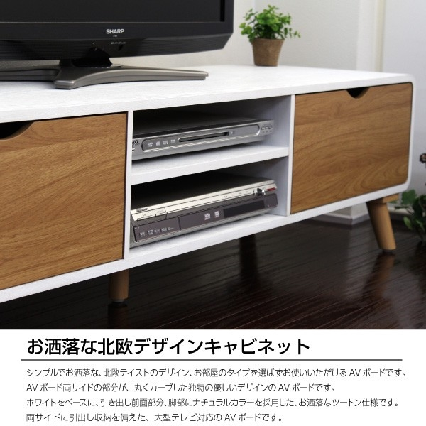 Excellent Elite Scandinavian Design TV Cabinets Regarding Samurai Furniture Rakuten Global Market Tv Stand Lowboard (View 14 of 50)