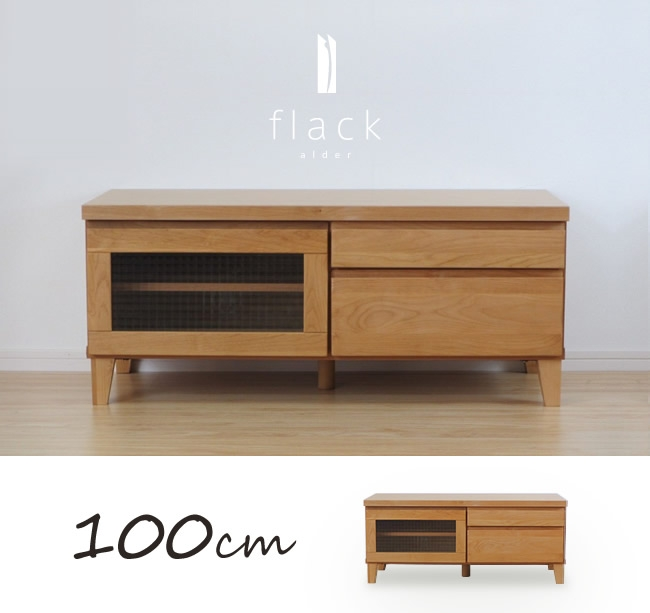 Featured Image of TV Stands 100cm Wide