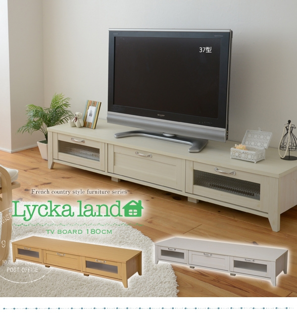 Excellent Wellknown French Country TV Stands Pertaining To Sugartime Rakuten Global Market Lycka Land Tv Stand 180cm Width (View 19 of 50)