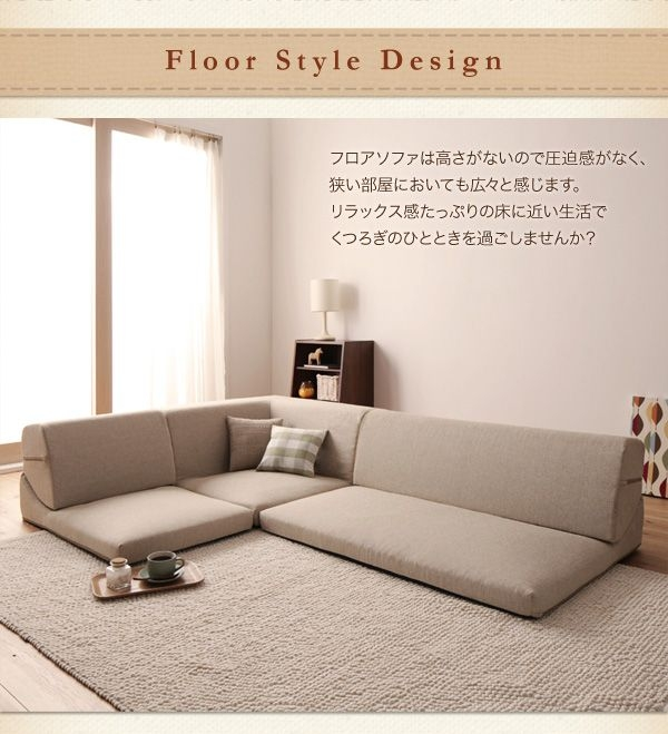 Excellent Well Known Low Japanese Style Coffee Tables Regarding Best 25 Japanese Table Ideas On Pinterest Japanese Dining Table (Image 17 of 50)