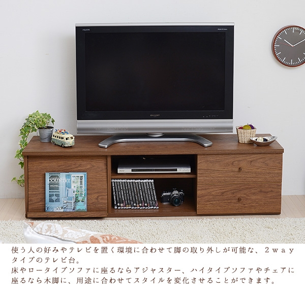 Excellent Well Known Walnut Corner TV Stands Regarding Plank Rakuten Shop Rakuten Global Market Widescreen Tv Stand  (Image 20 of 50)